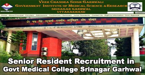 Senior Resident Recruitment in Govt. Medical College Srinagar