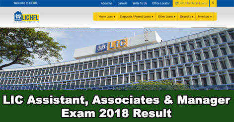 LIC Assistant, Associates & Manager Exam 2018 Result Out