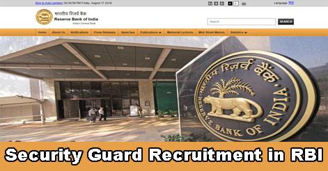 Security Guard Recruitment in RBI