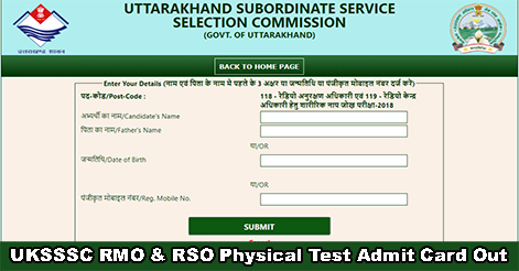 UKSSSC RMO & RSO Physical Test Admit Card Out