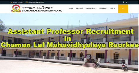 Assistant Professor Recruitment in CL Mahavidhyalaya, Roorkee