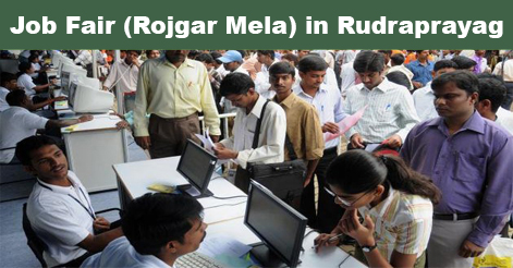 Grand-Job-Fair-Rojgar-Mela-in-Rudraprayag