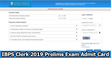 IBPS Clerk 2019 Prelims Exam Admit Card