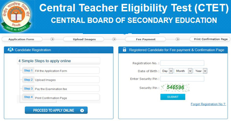 Central Teacher Eligibility Test (CTET) December 2019