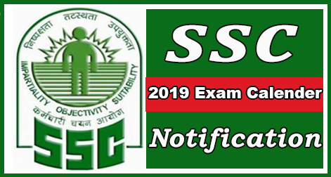 SSC Examination Calender for Year - 2019