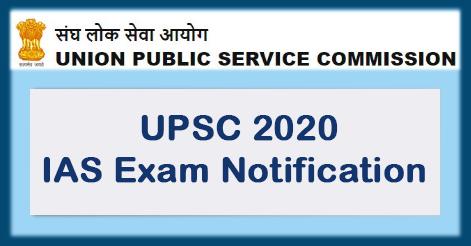 UPSC Civil Services Preliminary Exam 2020
