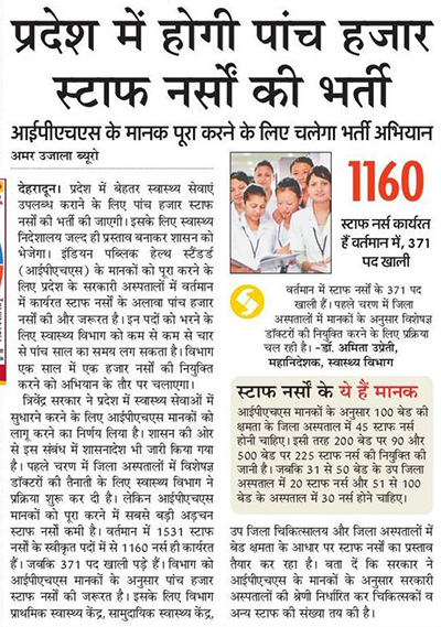 5000 Posts of Staff Nurse to be filled soon in Uttarakhand