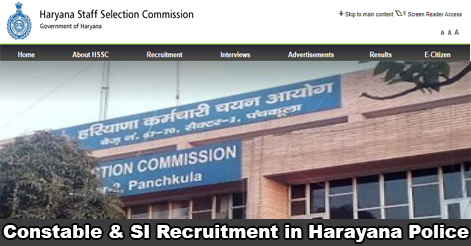 Constable & SI Recruitment in Haryana Police