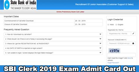 SBI Clerk 2019 Prelim Exam Admit Card Out