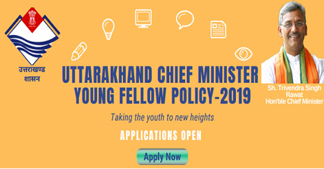Uttarakhand Chief Minister Young Fellowship Program-2019