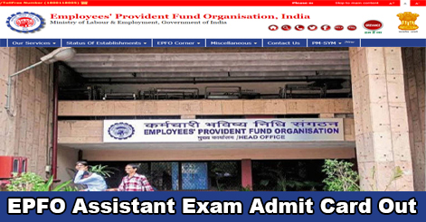 EPFO Assistant Exam Admit Card Out
