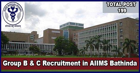 Group B & C Recruitment in AIIMS Bathinda