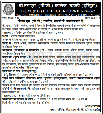 Teaching Non Teaching Staff Recruitment In Bsm Pg College Roorkee