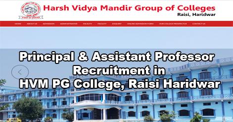 Principal & Assistant Professor Recruitment in HVM PG College Haridwar