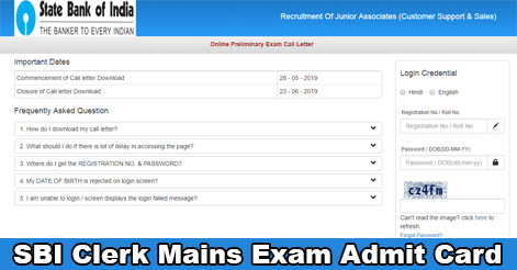 SBI Clerk 2019 Mains Exam Admit Card