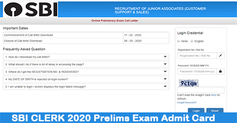 SBI Clerk 2020 Prelim Exam Admit Card