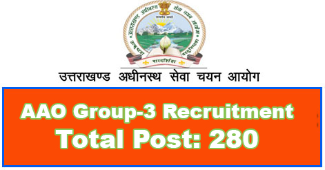 AAO Recruitment in Uttarakhand Irrigation Department