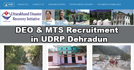 DEO & MTS Recruitment in UDRP Dehradun