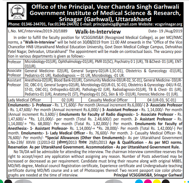 Faculty Recruitment In Government Medical College Srinagar