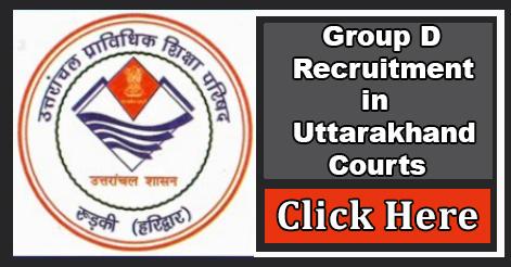 Group D Recruitment in Uttarakhand Civil & Family Courts