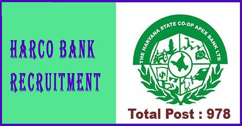Multiple Post Recruitment in Haryana Cooperative Bank (HARCO Bank)