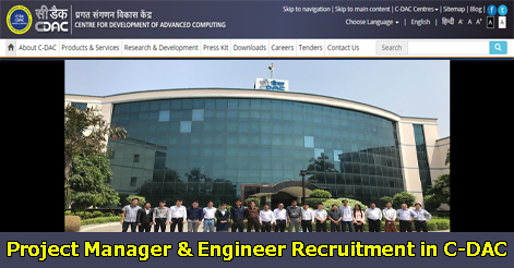 Project Manager & Engineer Recruitment in C-DAC Noida