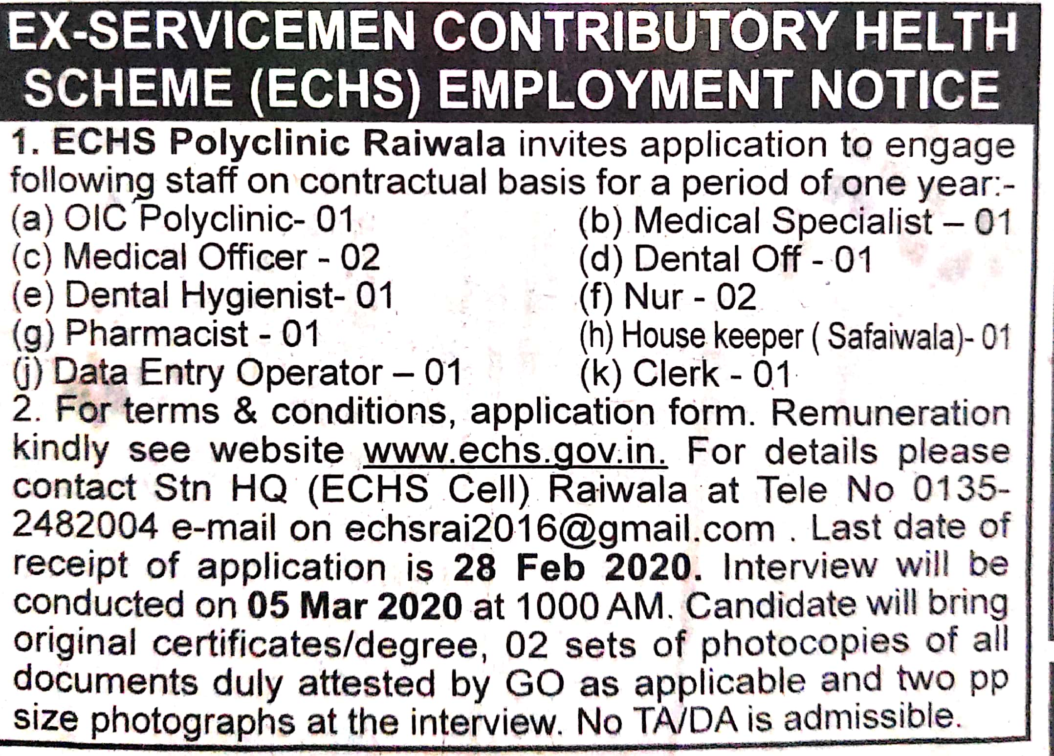 Multiple Post Recruitment in ECHS Polyclinic Raiwala