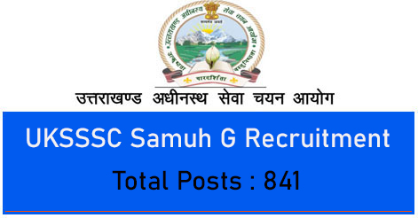 UKSSSC Group C Posts Recruitment 2020 Graduate Level
