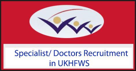 Specialist Recruitment in UKHFWS