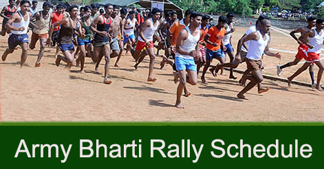 Army Bharti Rally Schedule