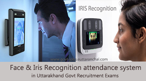 Face & Iris Recognition attendance system