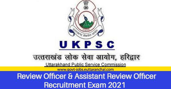 UKPSC RO ARO Recruitment in Uttarakhand
