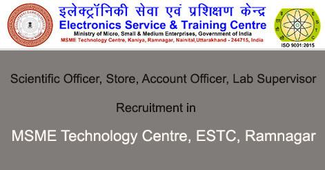 MSME TC Ramnagar Recruitment