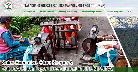 Sales Executive, Store Keeper & Value Addition Expert Recruitment in UFRMP JICA