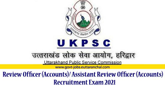 UKPSC Review Officer Recruitment in Uttarakhand