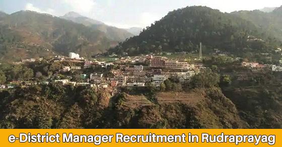 e-District Manager Recruitment in Rudraprayag