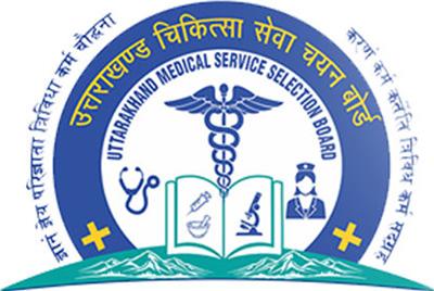 40 Dental Hygienist Recruitment in Uttarakhand
