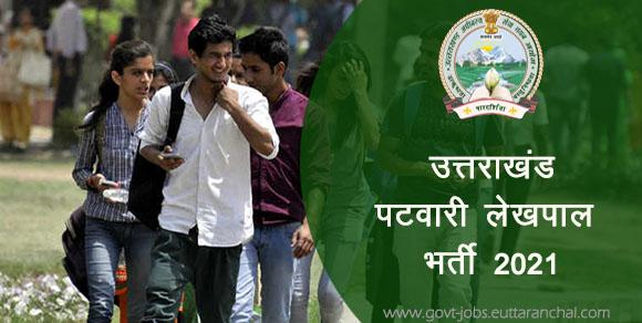 UKSSSC Patwari Lekhpal Vacancies in Uttarakhand 2021
