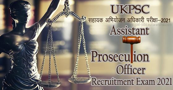 UKPSC Assistant Prosecution Officer APO Recruitment in Uttarakhand