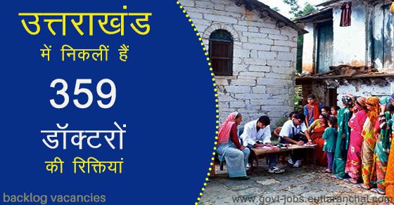 Doctors Recruitment in Uttarakhand