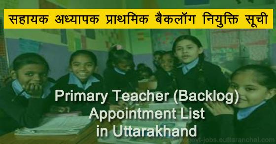 Primary Teachers (Backlog) Appointment List in Uttarakhand