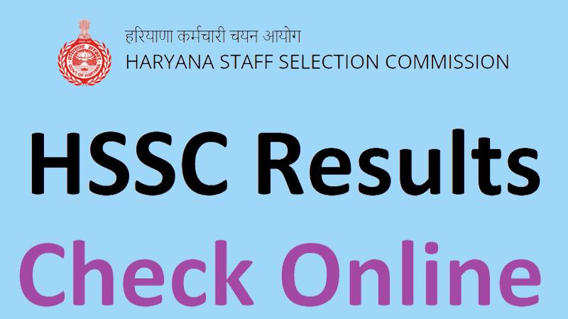 HSSC Recruitment Results 2021