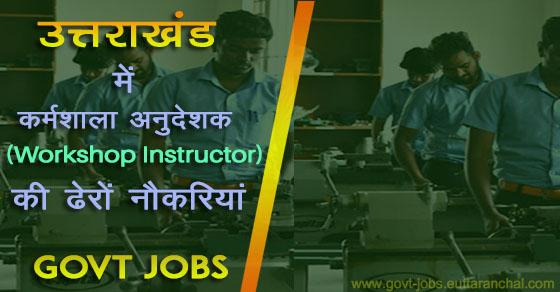 UKSSSC Workshop Instructors Recruitment in Uttarakhand